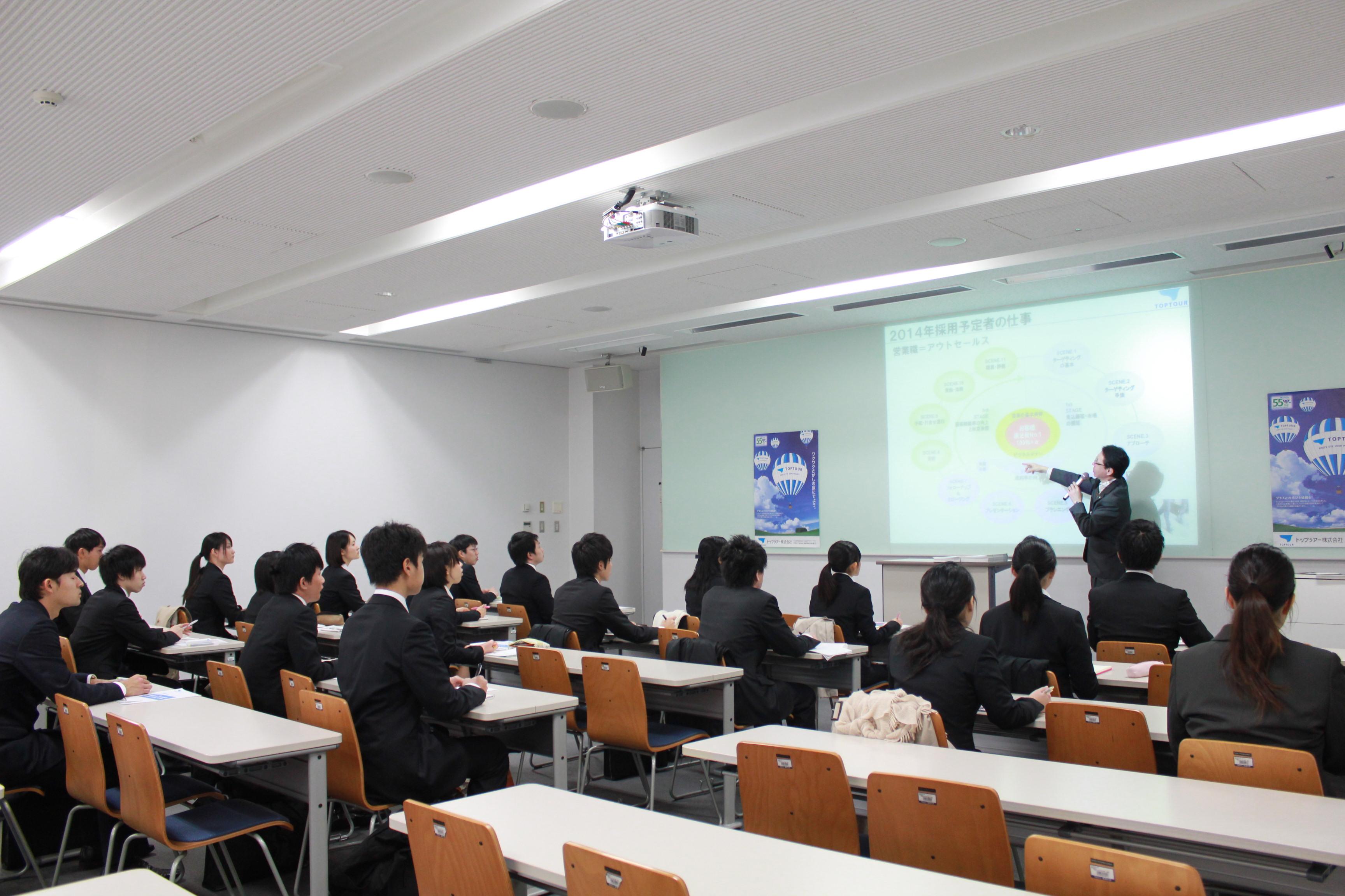 駒澤 大学 キャリア センター